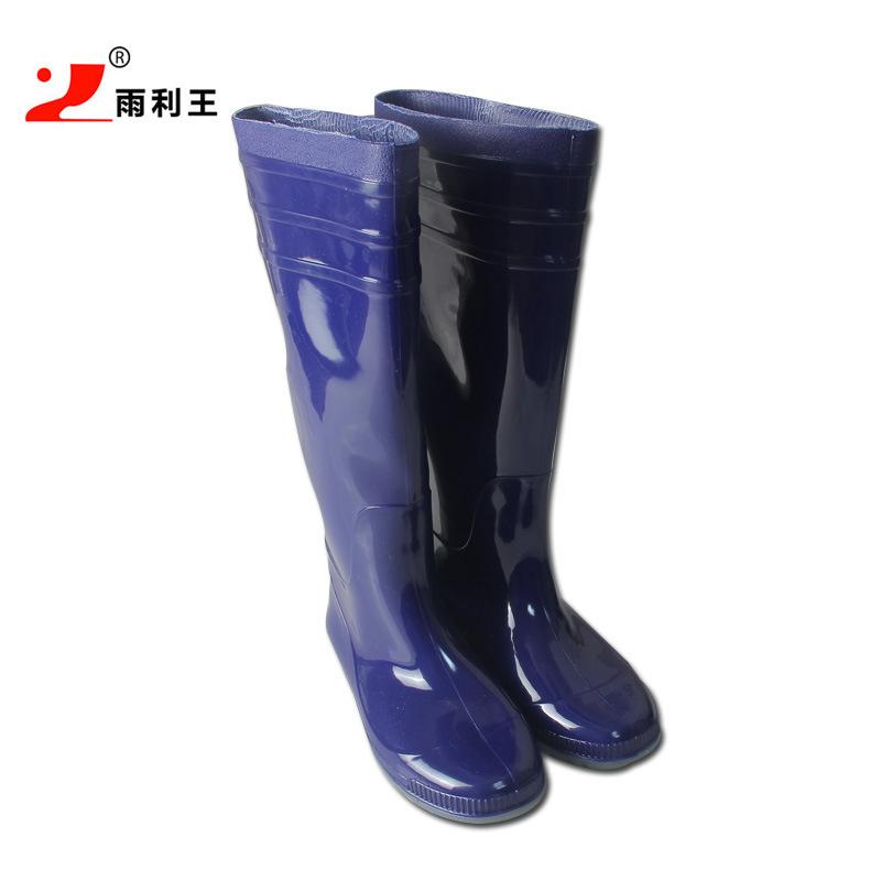 雨利王 稻田靴 插秧靴 插秧鞋 劳动防护靴 厂家直销