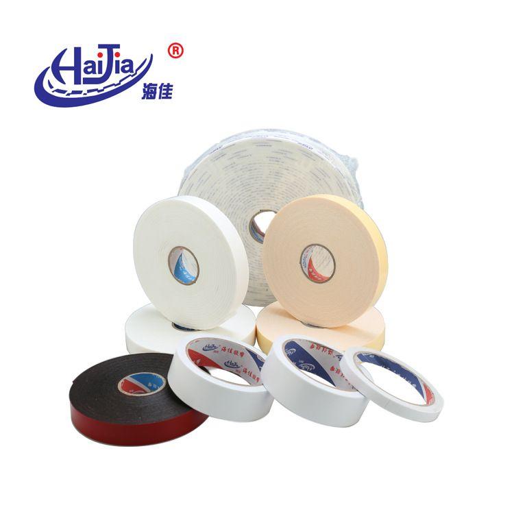 海佳汽车泡棉双面胶 粘性佳 减震效果好 汽车仪表盘专用泡棉胶