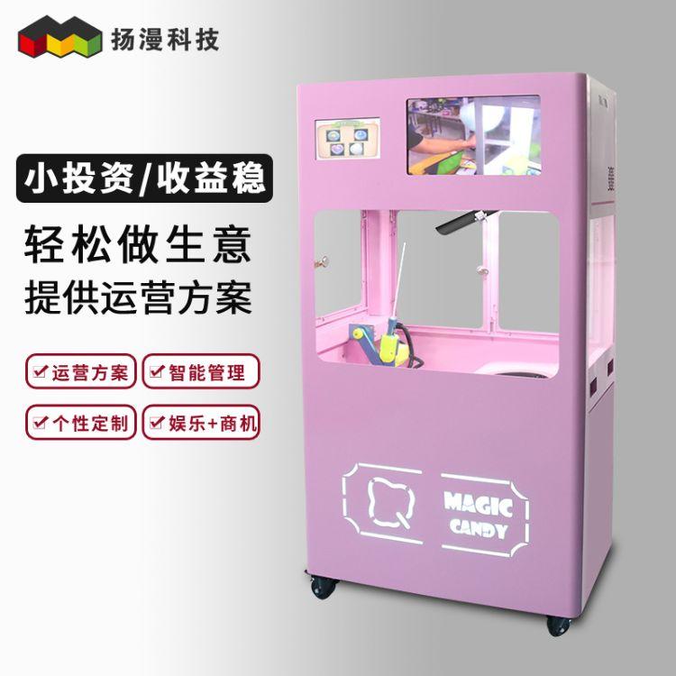 自助售卖亲子花式棉花糖机商用摆摊美食小吃全自动烤棉花糖机器人