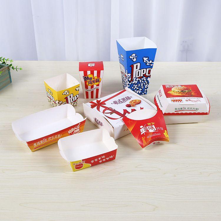 白卡纸薯条包装盒食品包装盒定做一次性餐盒鸡米花盒汉堡盒定制