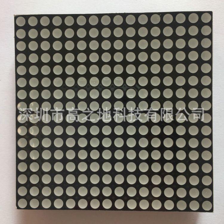 深圳16*16LED单色点阵模块 高精度信息显示屏用LED红色点阵模块