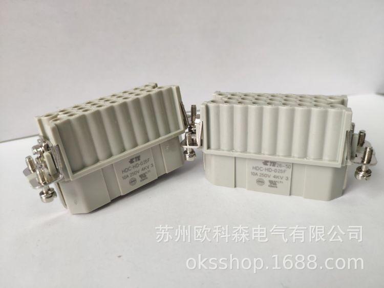 TE/西霸士重载连接器 HD-050-M 配H32A外壳替换Harting WAIN
