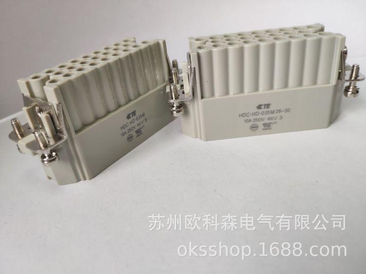 TE/西霸士重载连接器 HD-050-F 配H32A外壳替换Harting WAIN