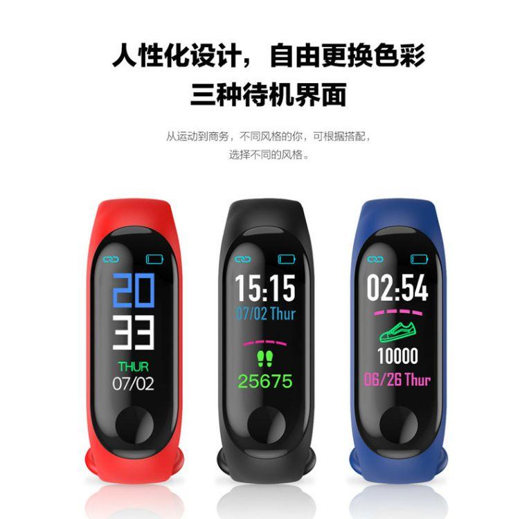 M3彩屏智能手环触摸监测3代IP68防水心率血压睡眠USB直充 优活APP