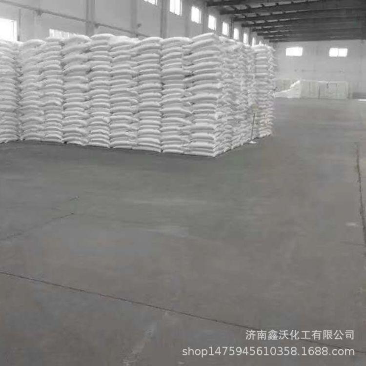 磷酸三钠 98含量以上工业级磷酸三钠厂家直营