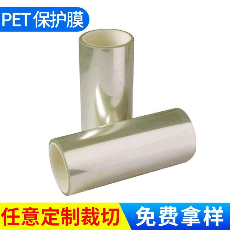 YH 双层汽车遮阳PET保护膜 装饰耐高温pe保护膜