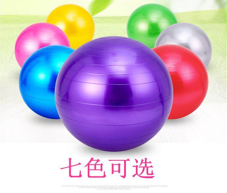 55CM光面球瑜伽球健身球平衡球跳跳舞蹈球儿童玩具表演球1件也发