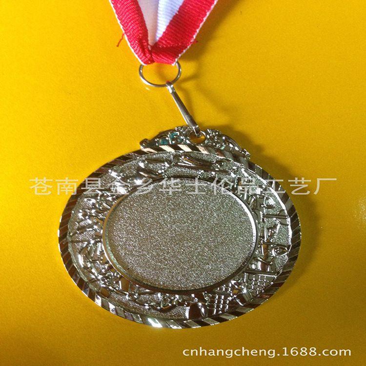厂家专业定制个性通用金属奖牌 运动会奖牌 双色金奖牌  现货批发