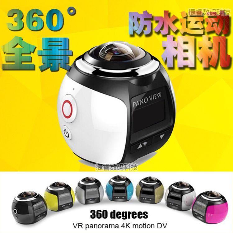 360度全景相机 户外运动DV 户外水下摄像机 防水迷你4K运动相机