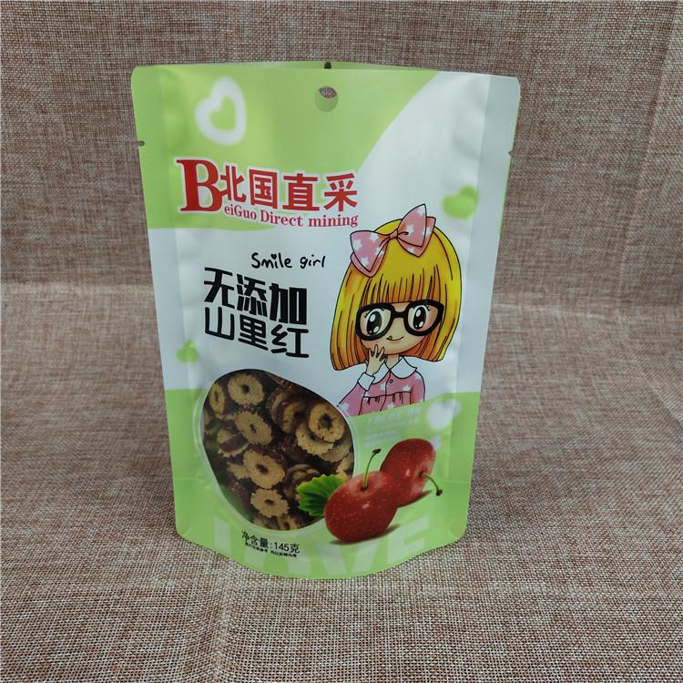 双诚厂家定制 休闲食品包装袋 塑料自立食品包装袋 自立开窗包装袋