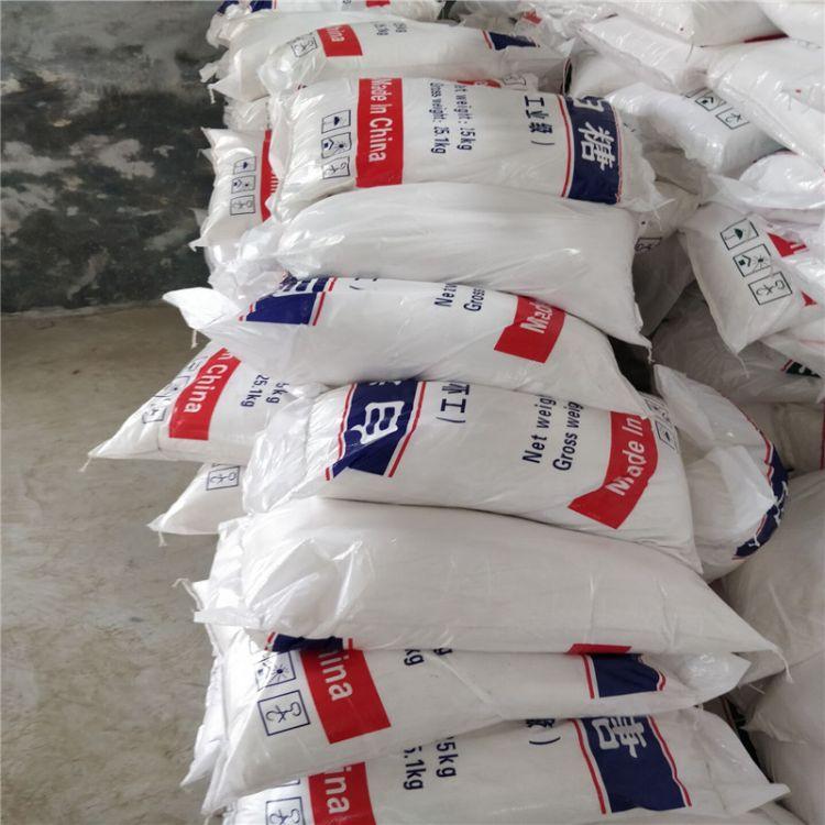 工业白糖 工厂建筑添加缓凝剂厂家直销 工业白糖厂家