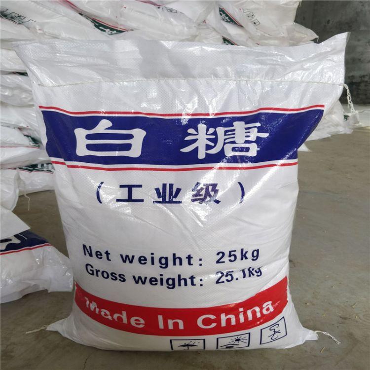 供应国标优级品工业白糖 工厂批发建筑添加缓凝剂工业白糖