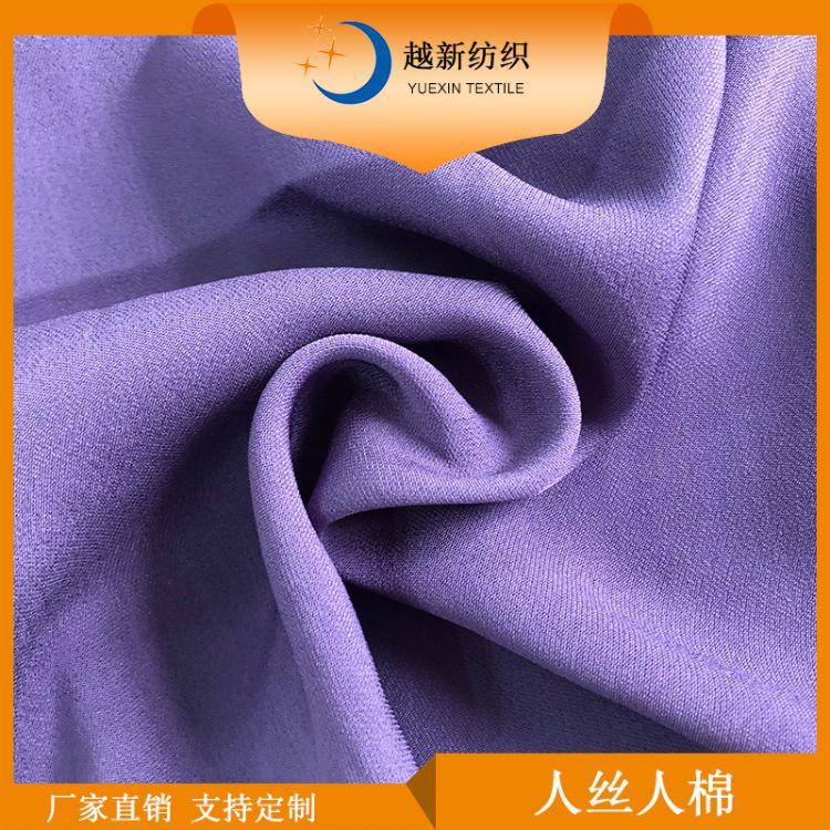 供应缎纹印花人丝人棉面料198*137优质舒适女装时装人丝人棉面料