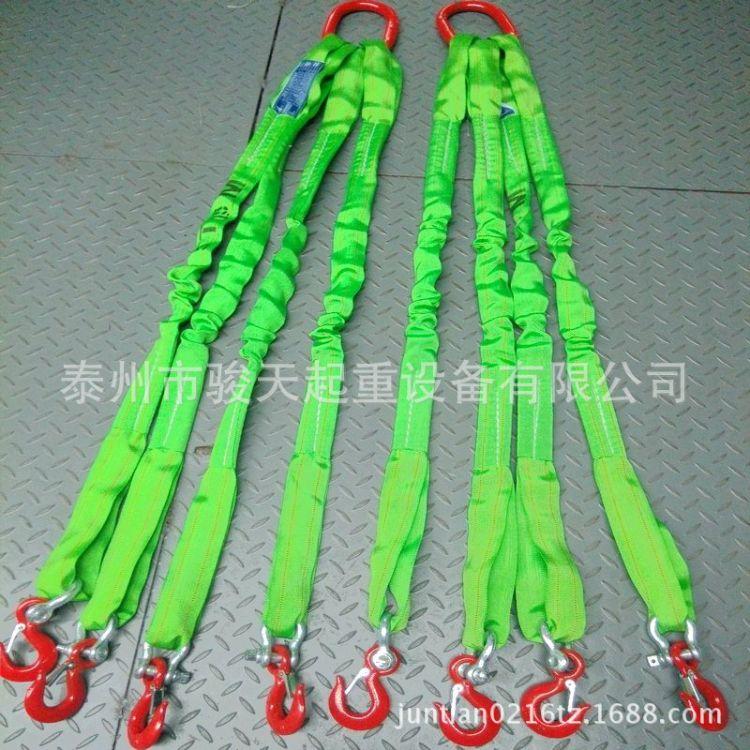 厂家 四腿8t*2m扁平吊装带 5T1.5米两叉起重吊带 多肢组合吊索具+