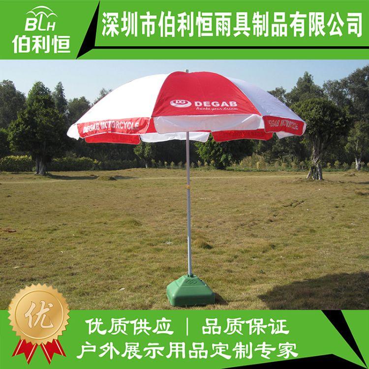 定制户外广告太阳伞 高档双骨防风遮阳海滩伞 可印LOGO