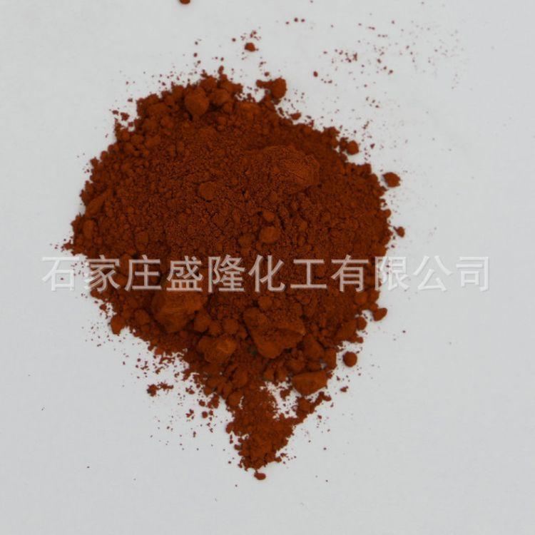 厂家推荐 氧化铁棕 地坪材料用铁棕颜料 氧化铁颜料 铁棕