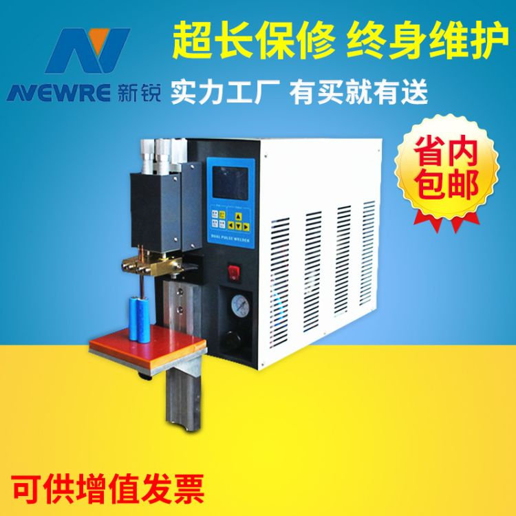 PS250点焊机 动力电池焊接设备 电瓶车电池点焊机