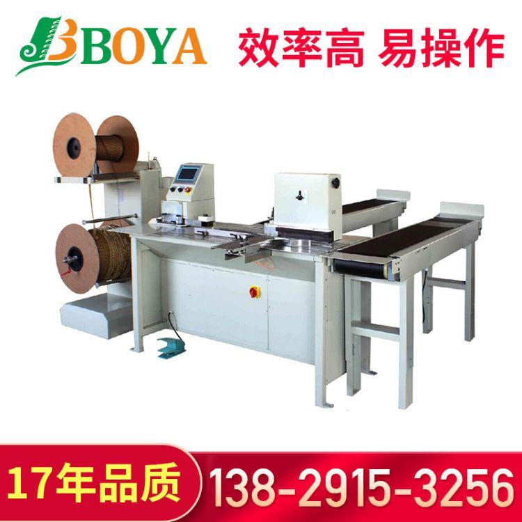 BOYA 420自动双线圈装订机 yo圈自动收口机