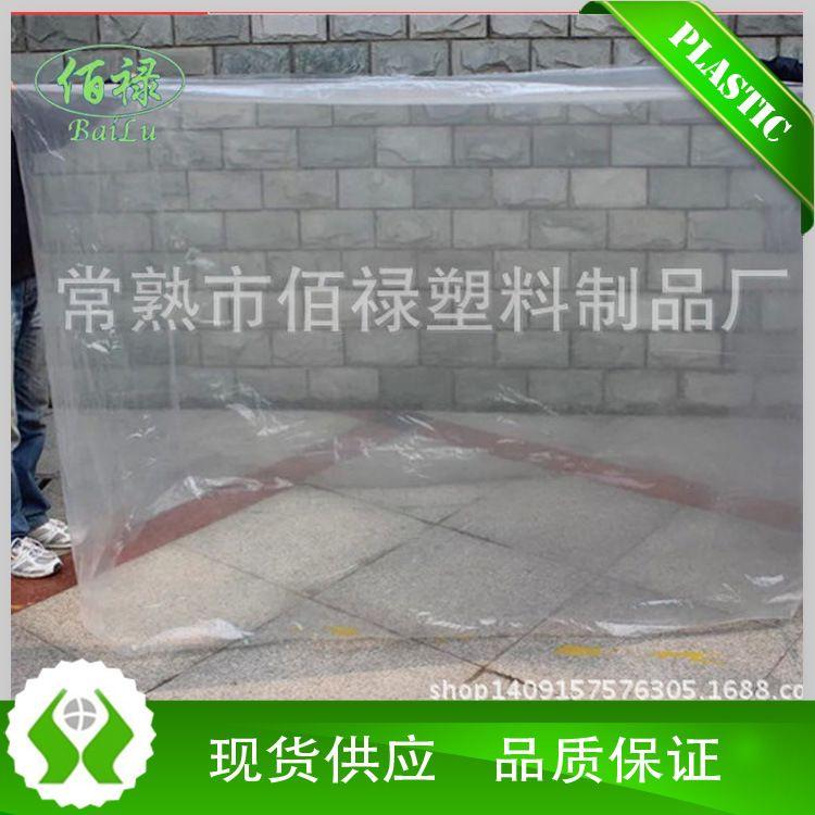佰禄热卖 搬家被子袋纸箱袋立体塑料袋 可定制规格厚度批发