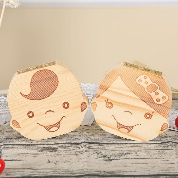 木制宝宝乳牙盒定制各种语言男孩女孩纪念盒脐带胎发收藏盒