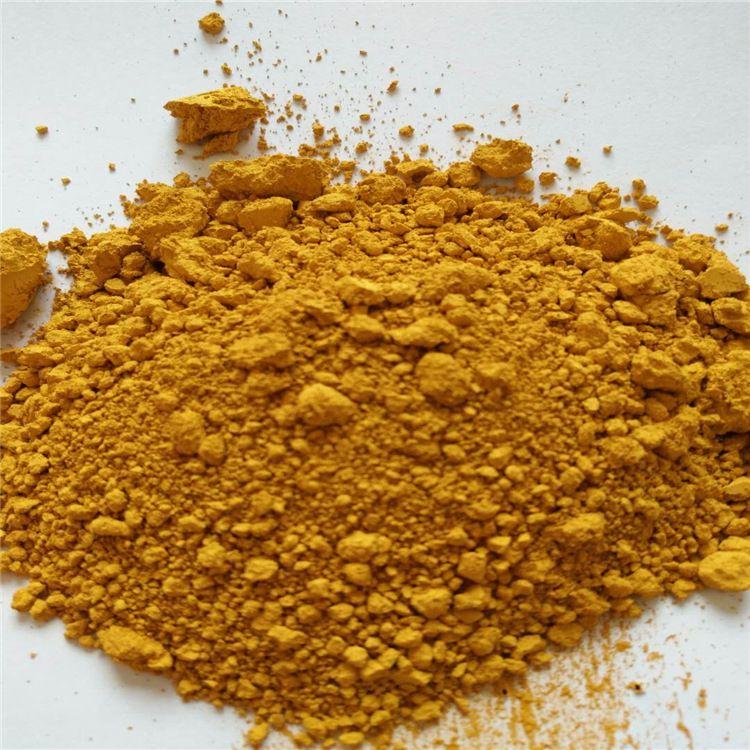 厂家销售 水泥专用氧化铁黄色粉 遮盖力高  量大优惠