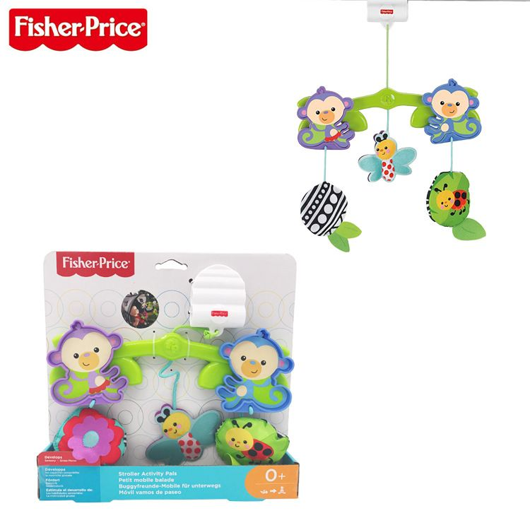 宝宝床挂 小猴子蜂蝶婴幼安抚玩具  抓不破童车挂件 儿童早教玩具