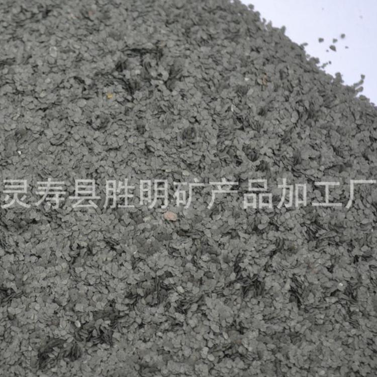 天然岩片 供应彩色岩片 天然云母 规格齐全