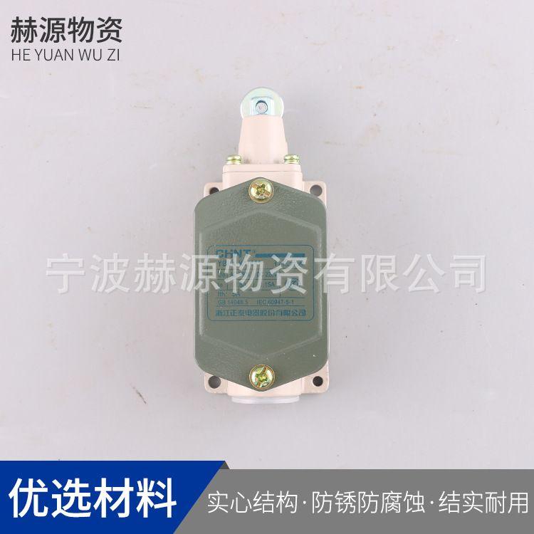 供应 通用型套丝机行程开关 套丝机配件 钢筋滚丝机 钢筋套丝机