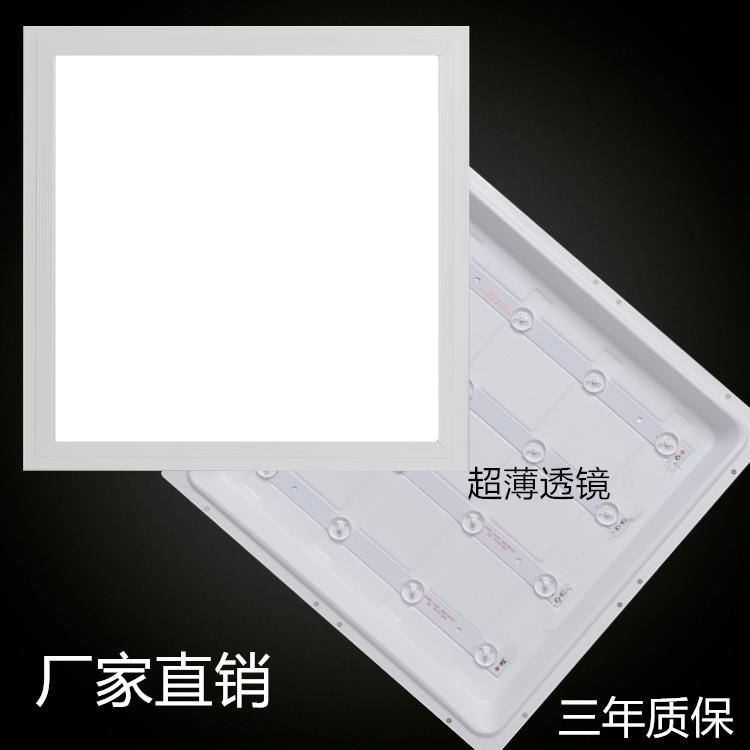 led工程款595*595CE平面灯面板灯45W集成吊顶灯600*600LED平板灯