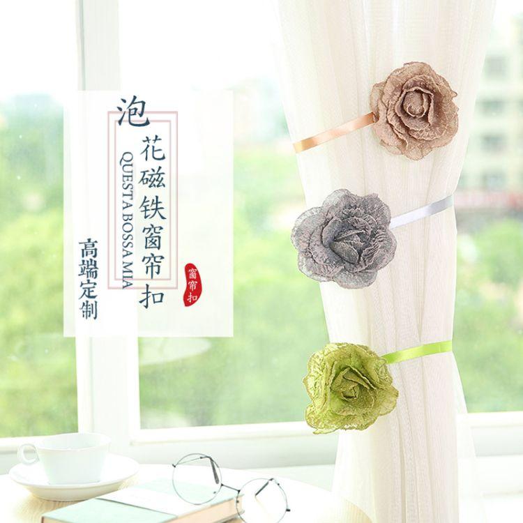 正品保证田园风棉麻花朵窗帘磁铁绑带创意卧室客厅百搭直接绑流苏