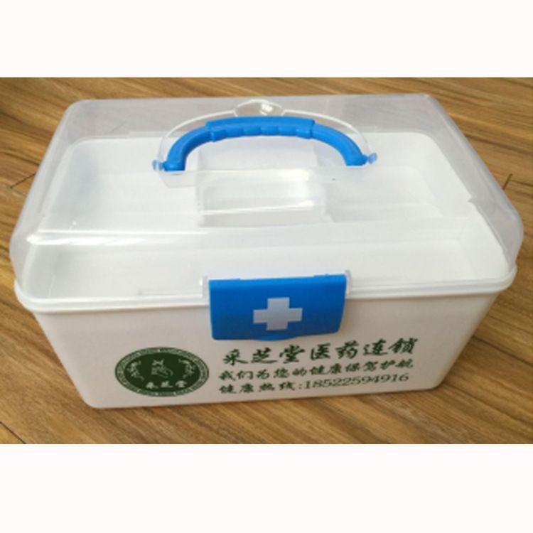 家庭用小药箱保健箱大号家用透明带提手救急箱药物盒收纳箱子批发