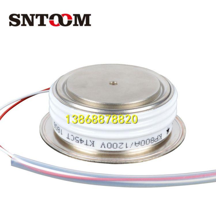 1600V-2500V晶闸管凸型可控硅KK-800A 晶闸管、可控硅 KK800A