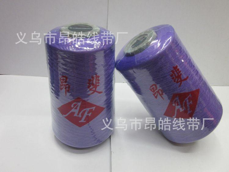 锁边线 涤纶150D  服装拷边线 义乌厂家直销 量大价优高品质
