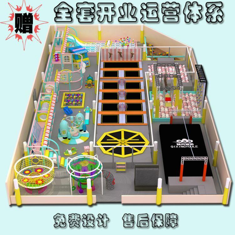 室内超级跳床儿童蹦蹦床游乐园厂家成人大型蹦床公园广场游乐设备