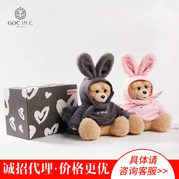 GOCINC新品卡通兔子熊暖水袋 安全防爆暖手宝  多功能充电电热宝