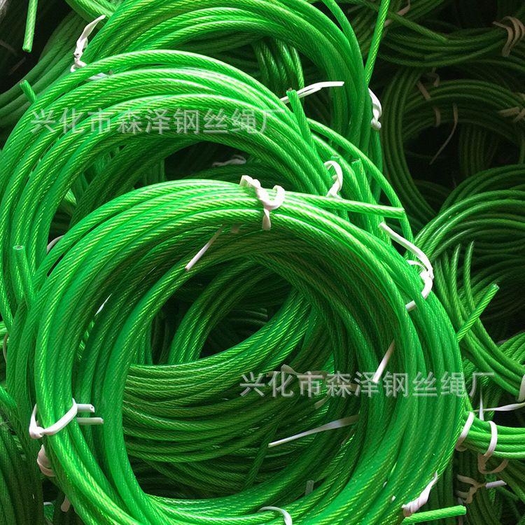 厂家供应非标304不锈钢钢丝绳 定做环保涂塑不锈钢钢丝绳加工