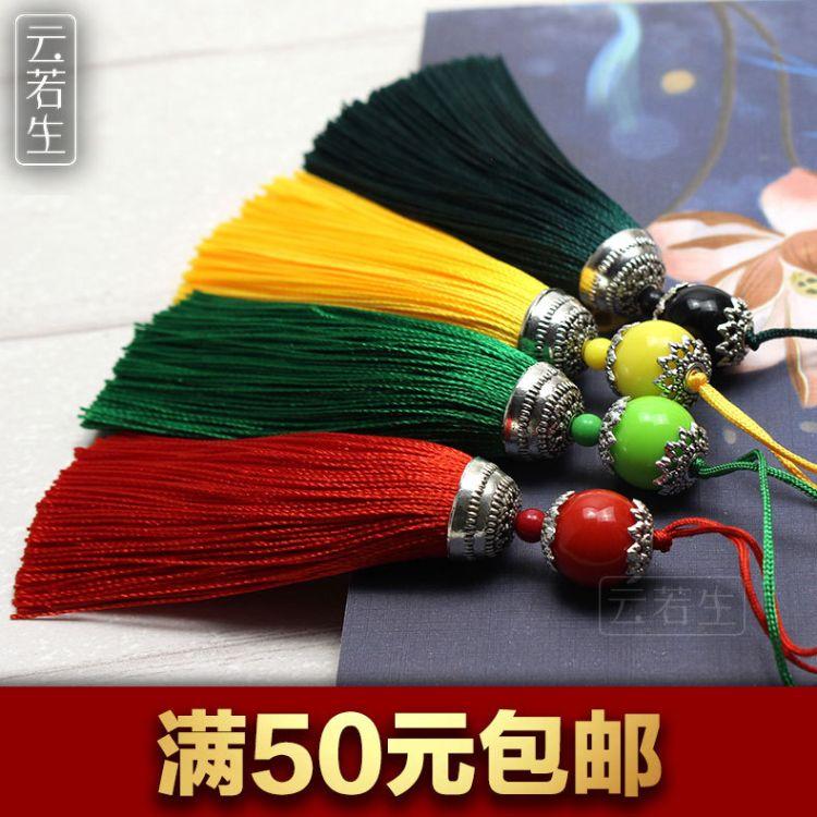 厂家直销中国结流苏穗子9cm小流苏窗帘装饰吊穗服饰配件钥匙挂件