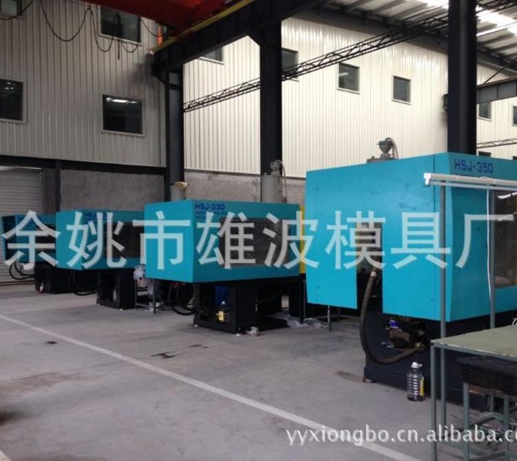 供应产品 注塑模具 塑料模具 注塑工厂 塑料厂家 可定制生产