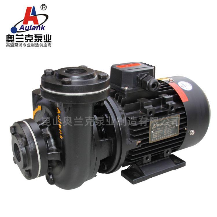 RGP-30型耐高温热水循环泵