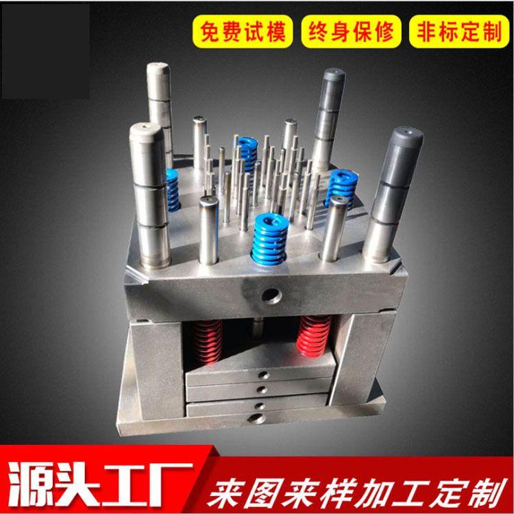 专注电子电器塑胶产品模具制造开发 塑料外壳配件磨具注塑加工
