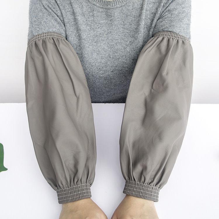 皮革袖套防水防油男女厨房PU套袖长款加厚耐磨工厂车间成人护袖头
