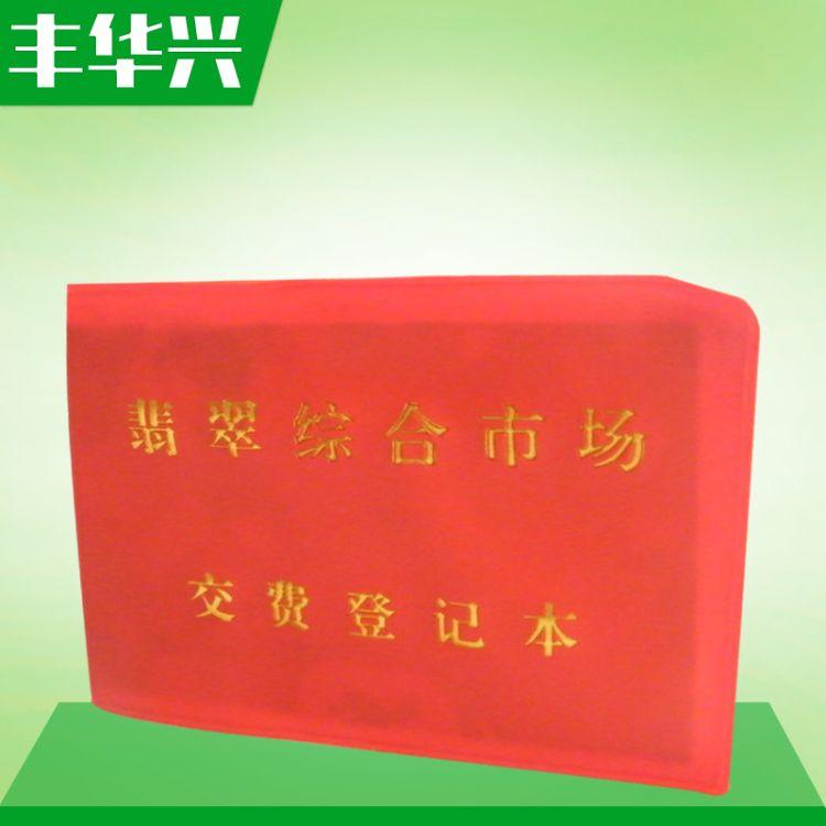 【厂家直销】pvc名片册 卡套 文件袋 可供定制 质量保证