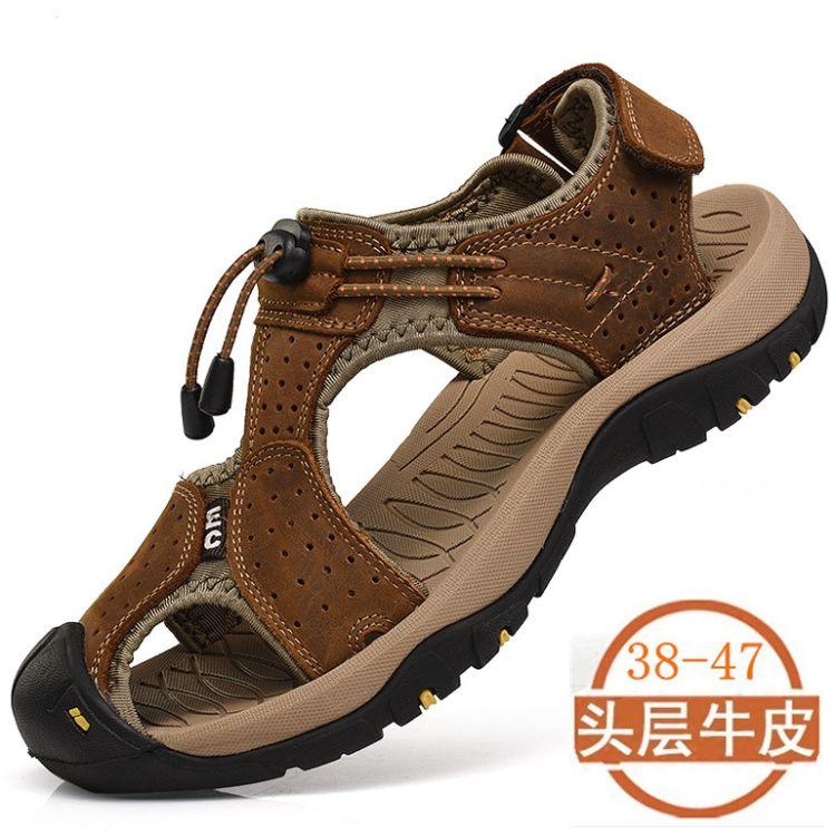 夏季新款户外男士沙滩鞋真皮休闲鞋韩版透气露趾牛皮凉鞋包头防滑