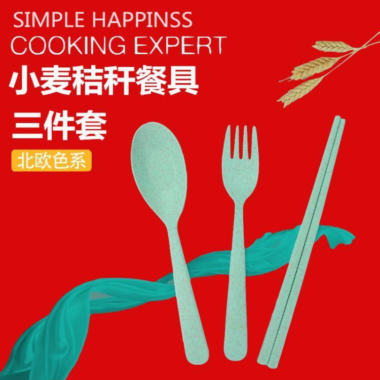 厂家直销小麦秸秆勺子儿童吃饭勺搅拌勺调羹健康厨房餐具汤勺赠品