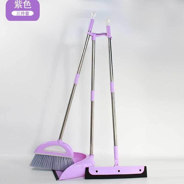 厂家批发扫把簸箕套装组合扫帚魔法扫地笤帚家用软毛撮子3色可选