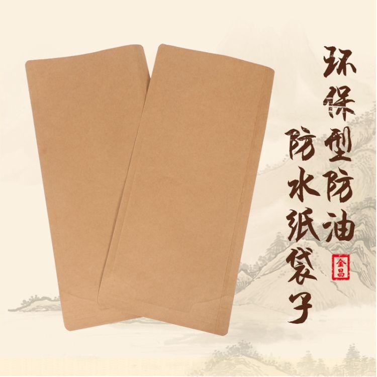 厂家直销 环保型防油防水热封纸袋 包装纸袋 油墨纸袋 开窗纸袋