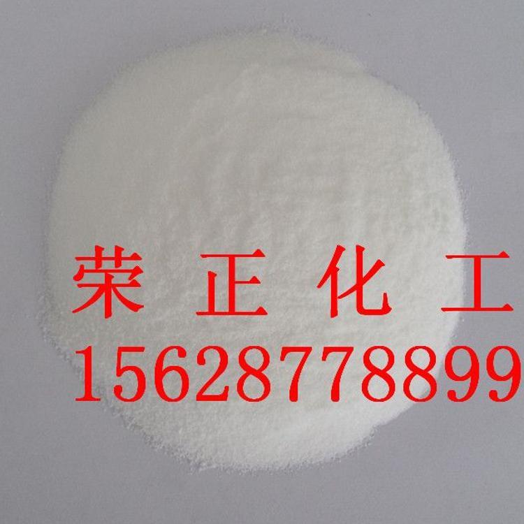 溴化钠 高纯度 溴系防腐杀菌研发销售现货直发