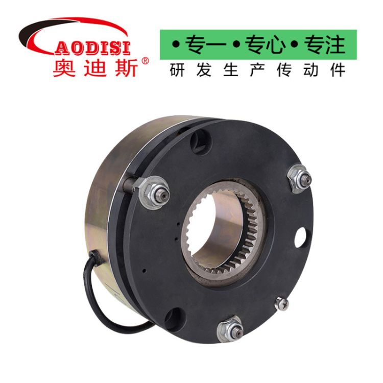 高品质REB30系列弹簧加压电磁安全制动器(刹车-抱闸)