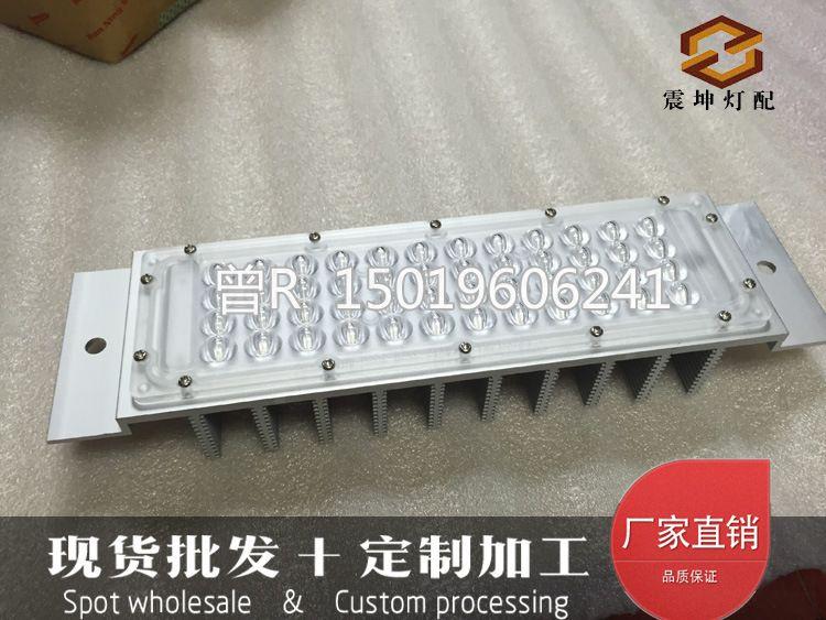 供各种尺寸led模组散热器 48w 56w路灯模组 模隧道灯用散热器