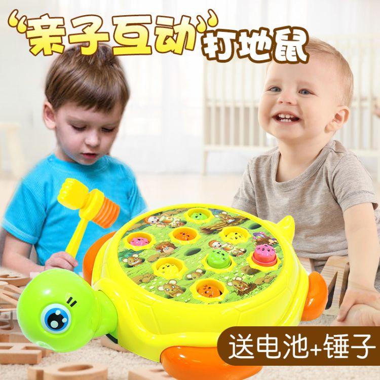 婴儿打地鼠玩具批发价格 儿童卡通大号音乐电动敲打游戏机批发零售